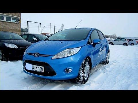 2012 Форд Фиеста. Обзор (интерьер. экстерьер).