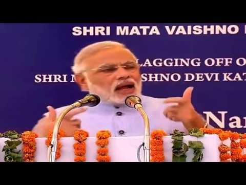 PM Narendra Modi inagurates Rail Link to Mata Vaishno Devi