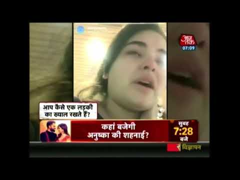 Dangal Actress Zaira Wasim Molested Inside Delhi-Mumbai Flight; Bursts Into Tears In Instagram Video thumbnail