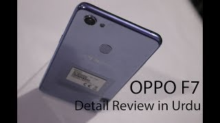 OPPO F7 Unboxing and Detail Review | Oppo F7 in Pakistan