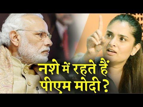 राहुल गांधी की करीबी का पीएम मोदी पर बड़ा हमला ! INDIA NEWS VIRAL