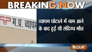 CBI Forms 40 Member Team To Probe Vyapam scam | India Tv