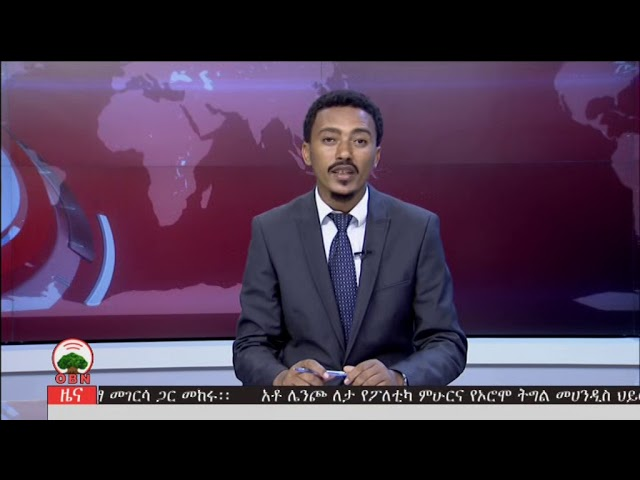 OBN TV Latest Ethiopian News  October 1,2018