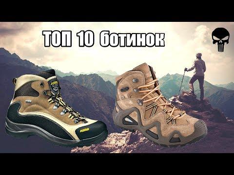 Топ 10 самых популярных тактических ботинок