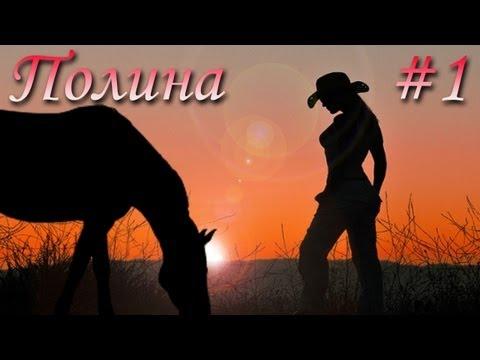Чемпионат Франции по конному спорту 2013