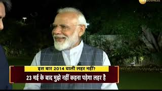 Exclusive: Watch 'pure political' interview of Prime Minister Narendra Modi