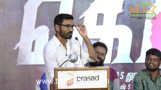 Kodi Movie Audio Launch Part 1