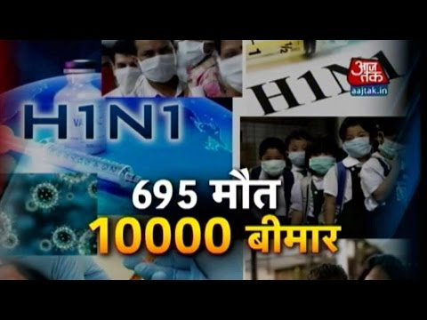 Swine Flu Reaches Jammu & Kashmir, Nagaland