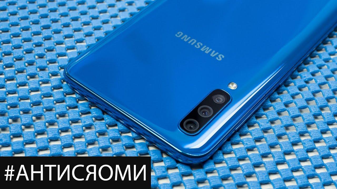 Обзор Galaxy A50: как воевать с Xiaomi? Подробный обзор Samsung Galaxy A50: минусы и козыри