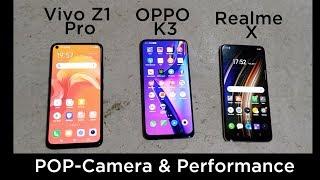 OPPO K3 vs Realme X vs Vivo Z1 Pro: Comparison, Hindi