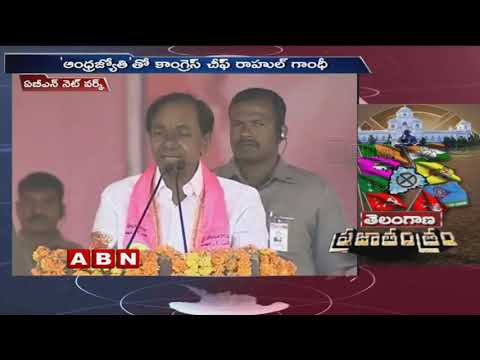 TRS is in support of Modi Government says Rahul Gandhi | ABN Telugu