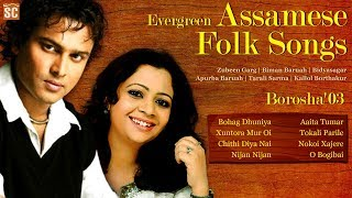 Top Assamese Folk Songs | Zubeen Garg Assamese Songs| Tarali Sarma
