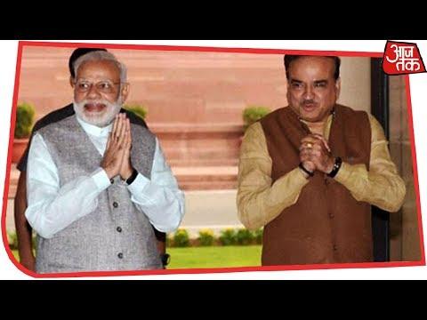 PM Modi कल बेंगलुरु जाएंगे, Ananth Kumar के अंतिम संस्कार में शामिल होंगे