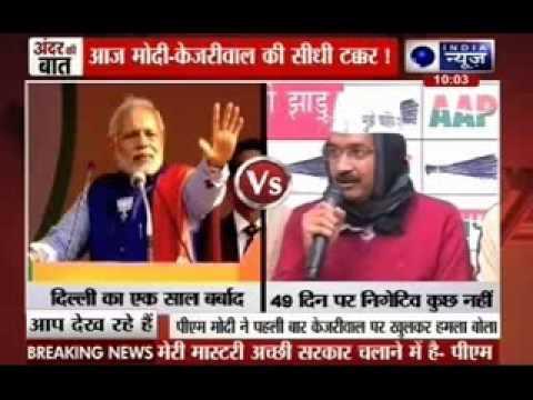 Andar ki Baat: PM Narendra Modi slams dharna master Arvind Kejriwal