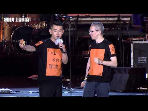 Youku Tudou Inc.CEO VKOO ice bucket challenge