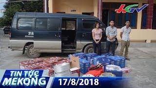 Bắt nhóm đối tượng bán hàng gia dụng lừa đảo ở vùng quê | TIN TỨC MEKONG - 17/8/2018