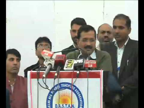 Arvind Kejriwal at Delhi All School Teachers Association