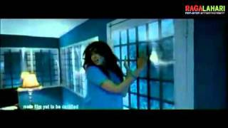 Erra Gulabilu - Gautham Menon's Erra Gulabilu Trailer