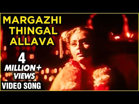 Margazhi thingal allava song