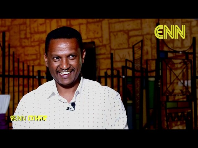 10 Questions for Artist Tewodros tesfaye