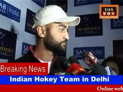 Indian hokey team