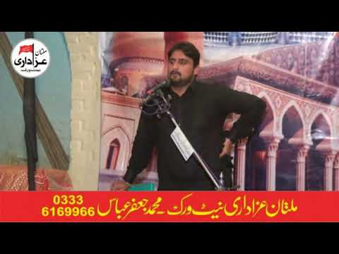 Zakir Bilal Hussain |  Majlis e Aza 25 Zilhaj 2017 |