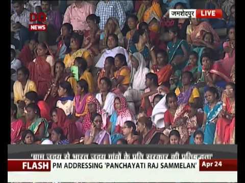 PM Narendra Modi addresses Panchayati Raj Sammelan in Jamshedpur
