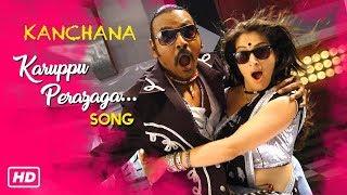 Karuppu Perazhaga Video Song | Kanchana Tamil Movie Songs | Raghava Lawrence | Lakshmi Rai | Thaman