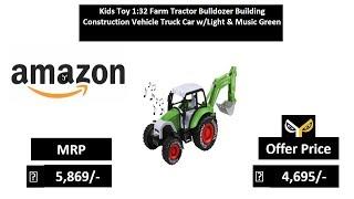 Kids Toy 132 Farm Tractor Bulldozer Building Construction Vehicle Truck Car wLight & Music Green