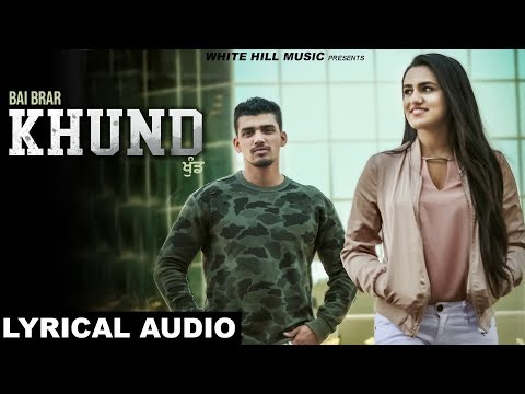 Khund (Lyrical Audio) Bai Brar | New Punjabi Song 2018 | White Hill Music