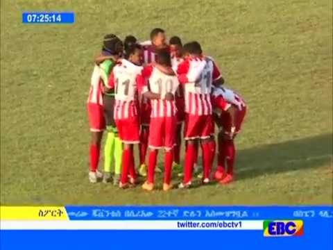 Sport Afternoon News from EBC Feb 26 2017