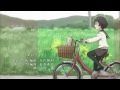 Tamayura (OVA) - Opening