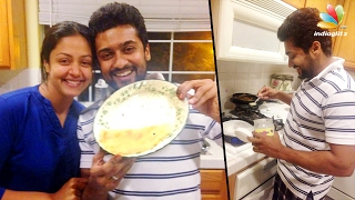 Viral : Surya makes the perfect 'dosa' for Jyothika