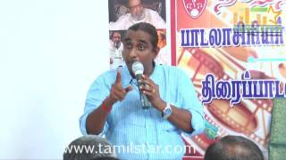 Lyricist Annamalai Photo Opening Ceremony