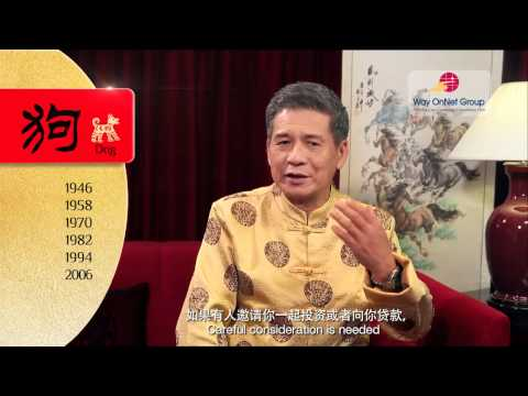 2014 Chinese Zodiac Forecast for Dog by Grand Master Tan Khoon Yong (Feng Shui - Singapore) HD