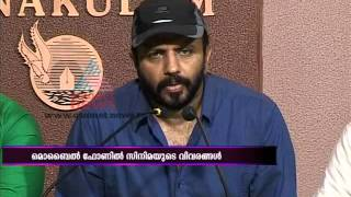 Details of Latest Malayalam Movies will be available on Android Application
