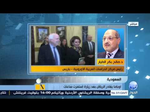 د. صالح بكر الطيار يعلق على زيارة اوباما للرياض