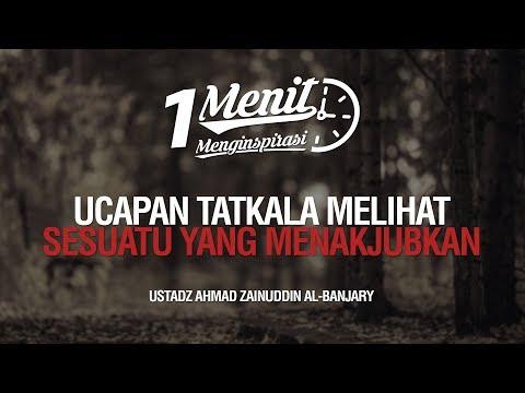 1 Menit Menginspirasi: Ucapan Tatkala Melihat Sesuatu yang Menakjubkan - Ustadz Ahmad Zainuddin