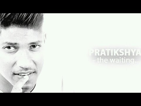 UDAAS- SANDEEP LAMICHHANE | PRATIKSHYA-THE WAITING.....|MP3
