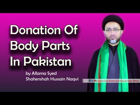 Donation Of Body Parts In Pakistan by Allama Syed Shahenshah Hussain Naqvi