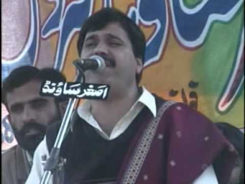 Arman Te Lagda Afsos By Shafa Ullah Khan video