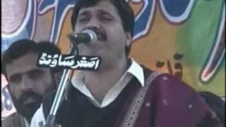 download lagu Arman Te Lagda Afsos By Shafa Ullah Khan gratis