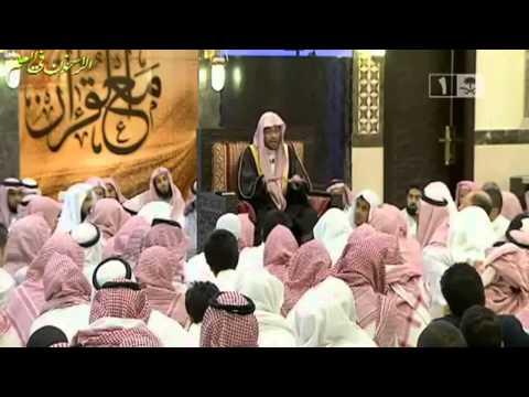 المواطنة الصالحة ورأي الشيخ صالح المغامسي في الاحداث الجارية