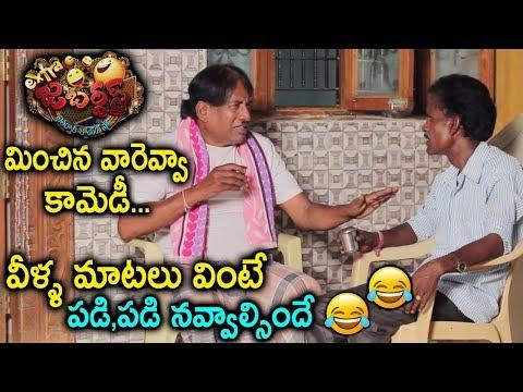 జబర్దస్త్ ని మించిన కామెడి..చుస్తే పడి పడి నవ్వుతారు   Vareva Vs Jabardasth Telugu Comedy Show