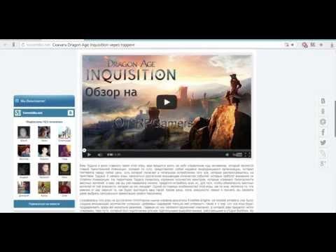 Dragon Age: Inquisition скачать торрент игру от xatab на PC