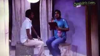 Bangla funny natok scene from fifty 50 ft Mosharraf Karim and Zillu Rahman kobeta abretty