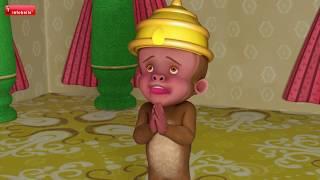 The Monkey and the King Kahaniya | Hindi Stories for Kids | Infobells
