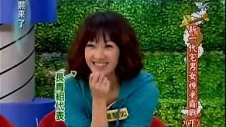 20100804康熙來了-新一代宅男女神舞蹈爭霸戰(下)part4