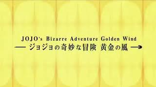jojos bizarre adventure part 5 opening theme