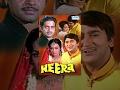 Heera   Hindi Full Movie   Sunil Dutt, Asha Parekh, Shatrughan Sinha   Bollywood Movie
